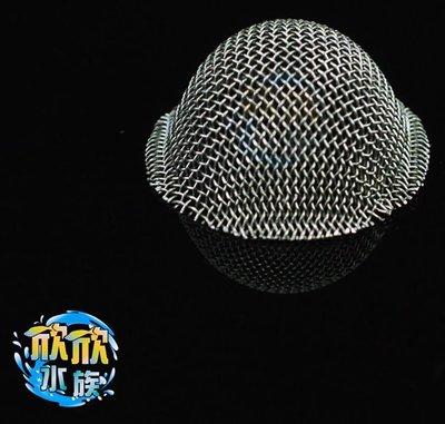欣欣水族~M64  6分水塔頭專用網~細網~小蝦不會流掉