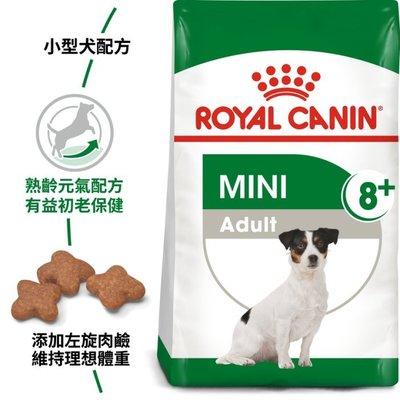 法國皇家MNA+8小型熟齡犬飼料 8歲以上專用(原PR+8)-2KG