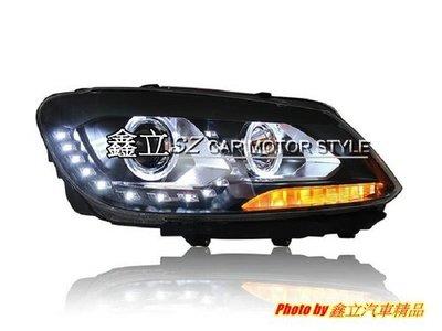 ※ 鑫立汽車精品 ※ TOURAN 12-15年 U型 LED 顆粒款 雙光圈 魚眼 大燈 頭燈