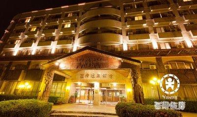 《小樂愛旅遊》台東知本亞灣飯店~2021平日標準雙人套房,含2客早餐每晚$1668元起