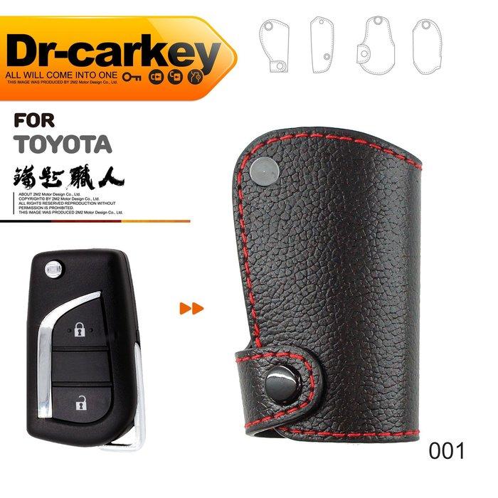 【鑰匙職人】TOYOTA C-HR CHR 豐田汽車 摺疊鑰匙皮套 鑰匙 皮套 汽車百貨
