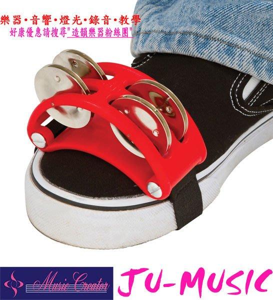 造韻樂器音響- JU-MUSIC - 全新 LP 拉丁打擊樂器 腳踏 鈴鼓 LP188 另有 LP193 LP161