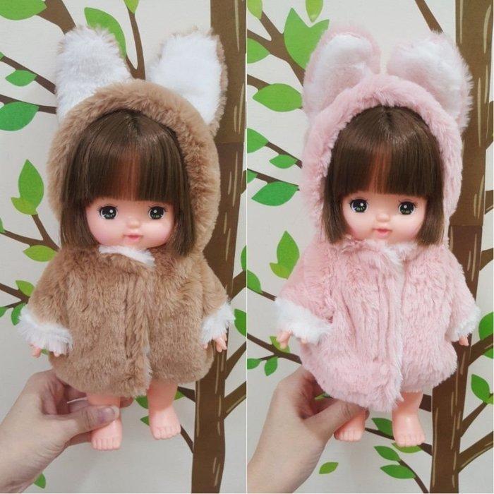 《云媽娃衣舖》小美樂娃娃適用外套 狐狸大衣《現貨》