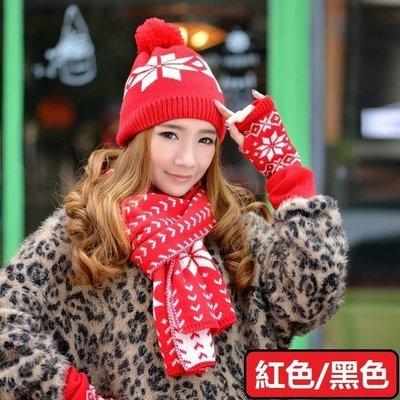 圍巾聖誕禮物組毛線手套帽子套裝韓版秋冬時尚款街頭潮人免運費 Display