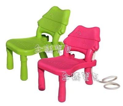 @企鵝寶貝@ 好娃椅. 洗髮椅 // ...