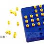 ※旭陽教育用品社※USL遊思樂益智教具-孔明棋益智玩具/棋類桌遊/台灣製ST安全玩具