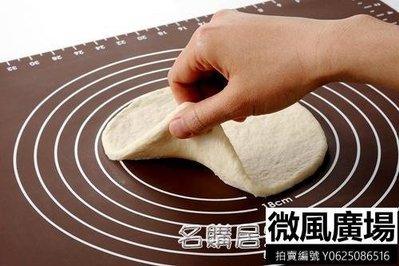 硅膠揉面墊防滑不粘烘焙搟和面墊帶刻度案板耐高溫 免運