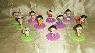 櫻桃小丸子 -  小丸子 PARTY ... Line up...  大全套11款(10+1隱藏 )  2010年發行