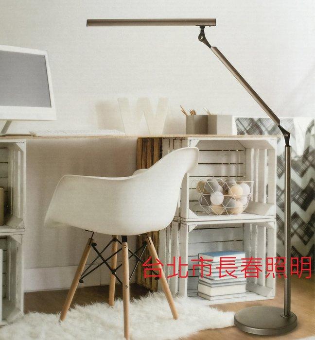 台北市長春路 LED 單臂立燈 美甲燈 美睫燈 GTL-2338F 取代 愛迪生 TF2238F TF-2238F