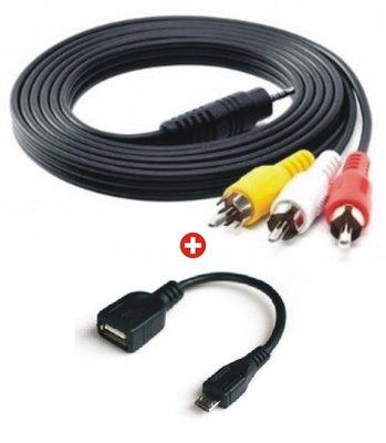 小米盒子1.2代 AV線 + OTG線 2.5mm接口 音視頻線 轉接線 手機 平板 OTG 資料傳輸線 高雄市