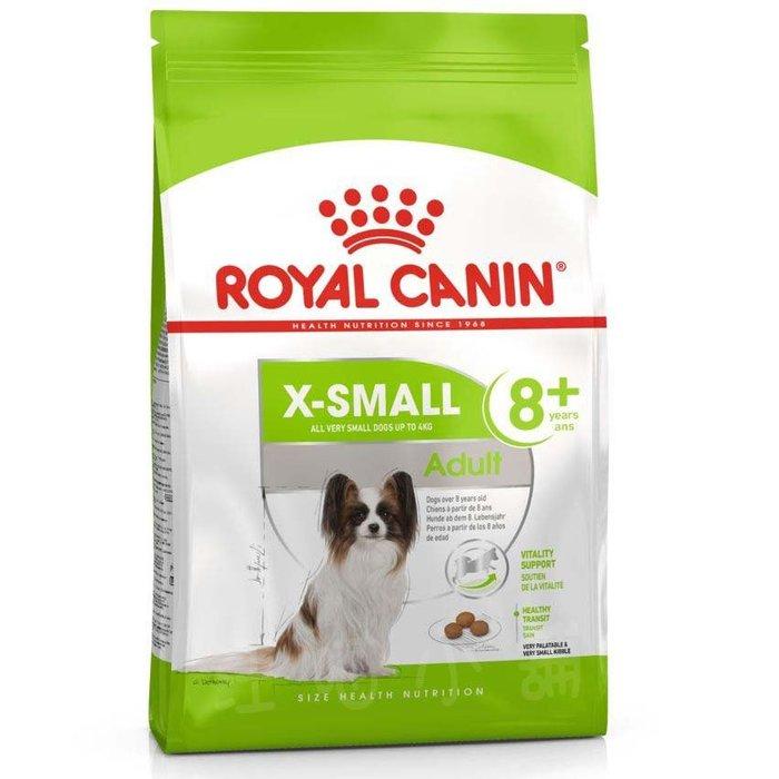 ☆汪喵小舖2店☆ 法國皇家 ROYAL CANIN 超小型熟齡犬+8 1.5公斤 XSA+8