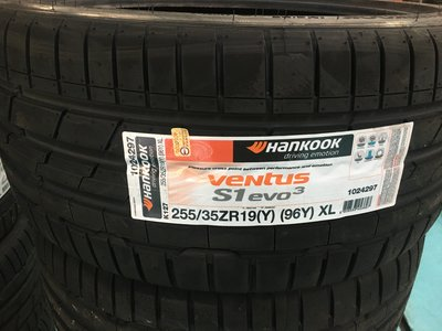 百世霸 專業定位hankook 韓可固輪胎255/35/19 s1 evo3 k127 5400/完工ps4s ps91