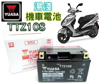 《允豪電池》湯淺機車電池 TTZ10S GTZ10S YTZ10S 超商取貨付款  KYMCO SYM YAMAHA