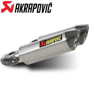 DNS部品 Akrapovic Open 蠍子尾段排氣管 Ducati Monster 696 / 796 / 1100 碳纖維 鈦合金 蠍子管