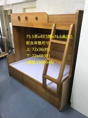 """上下床 75.5*49.5*71.5"""" (床褥尺寸72*36"""" / 72*48"""" )#1909048"""