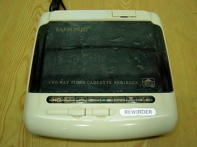 【小劉2手家電】全新皮帶-TAISONIC VHS雙向迴帶機,運轉安靜,順暢,到底自動開匣!,內部全都有大整理過