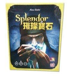滿千免運 正版桌遊 璀璨寶石 Splendor 繁體中文版