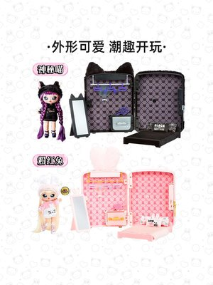 布娃娃 nanana驚喜娜娜娜毛絨背包禮盒套裝可動換裝美發布娃娃小女孩玩具