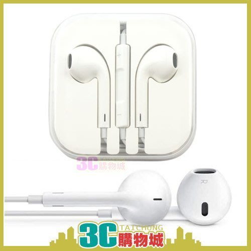 《3C購物城》Apple EarPods 線控 耳機 麥克風 iPhone 5 6 7 8 X ipad 副廠