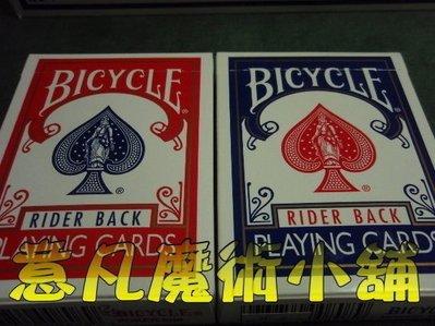 【意凡魔術小舖】魔術道具 808BICYCLE製作金撲克(梯形牌) +中文獨家教學