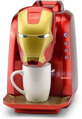 【木星代購】《美國代購 Marvel 鋼鐵人 一人份咖啡機 三段 預購》漫威浩克迷你交換禮物送禮實用收藏復仇者聯盟