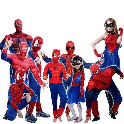 萬聖節服裝 表演服 演出服 萬圣節兒童 蜘蛛俠服裝男女 成人超人衣服 肌肉蜘蛛俠連體套裝