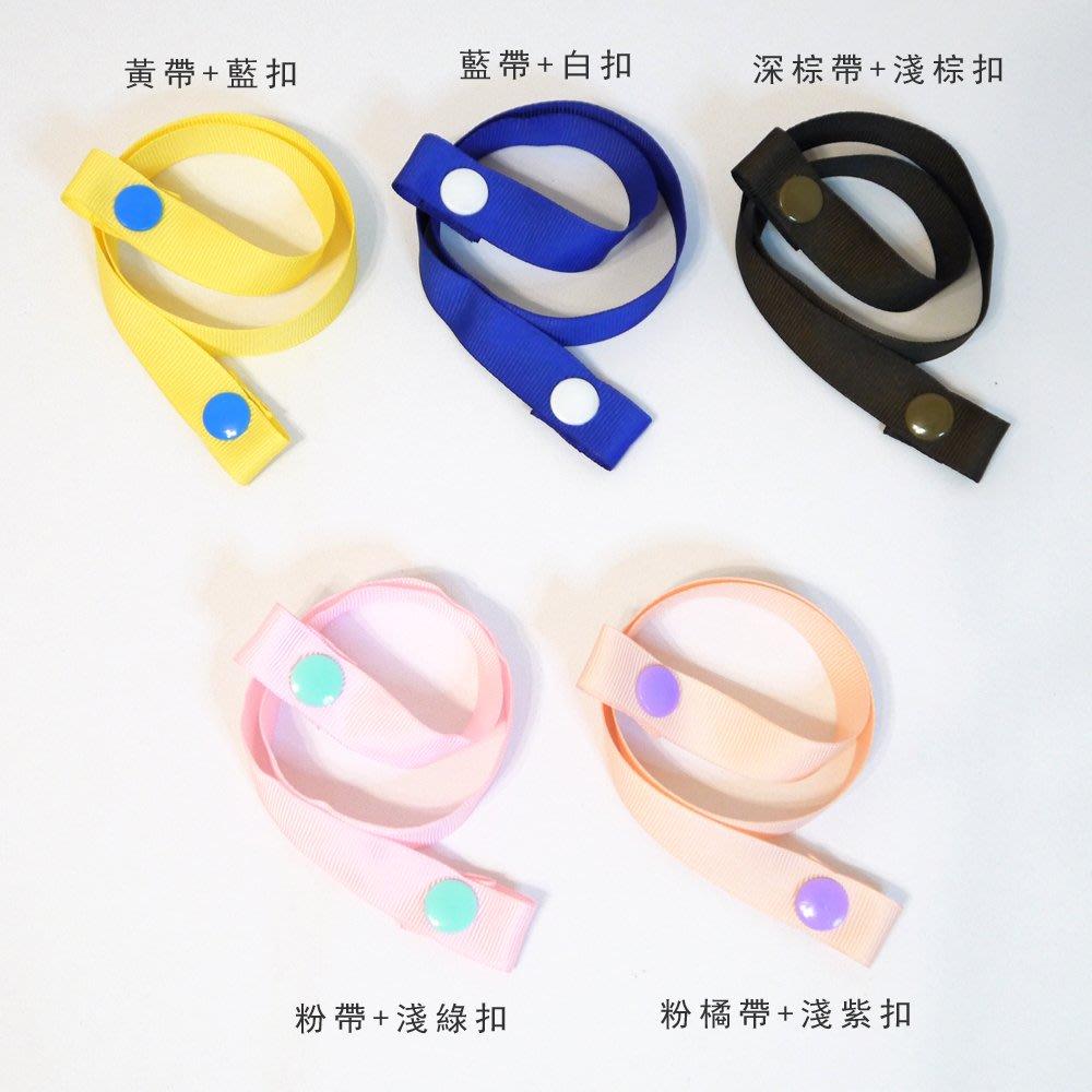 韓國 口罩項鍊  口罩鍊 口罩繩 口罩掛繩 口罩項鏈-兒童版