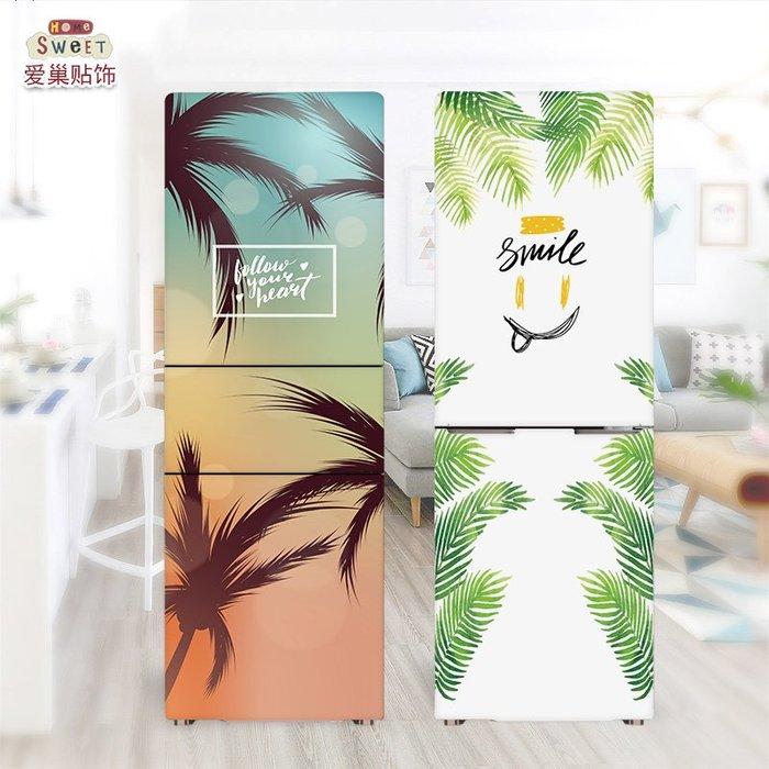 冰箱貼 冰箱裝飾 北歐ins定做冰箱貼紙裝飾貼畫全貼防水可移除自粘創意翻新貼個性