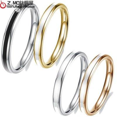白鋼韓國多色簡約 戒指尾戒 漂亮單品 女孩必備 單個價【BKS448】Z.MO鈦鋼屋