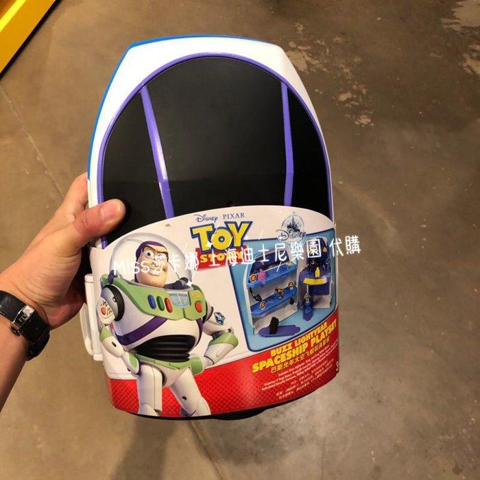 Miss莎卡娜代購【上海迪士尼樂園】﹝預購﹞玩具總動員4 巴斯光年 太空飛船 公仔模型 人物擺飾 玩具套組