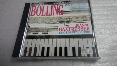 Claude Bolling: Suite for Flute and Jazz Piano 波林: 長笛與爵士鋼琴組曲