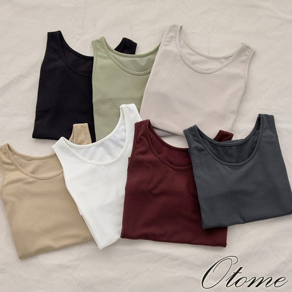Otome.shop 正韓國空運 百搭內刷毛多色內搭無袖背心上衣【7NOV1-10137305】
