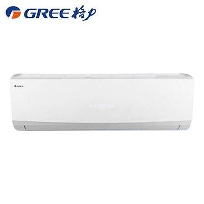 ☎來電享便宜【GREE格力】變頻冷專一對一分離式冷氣( GSDP-63CO/GSDP-63CI)