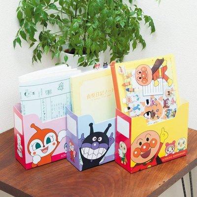 雙子媽咪代購/日本直送現貨 麵包超人書桌/辦公桌A5文件盒 收納盒  現貨 3款