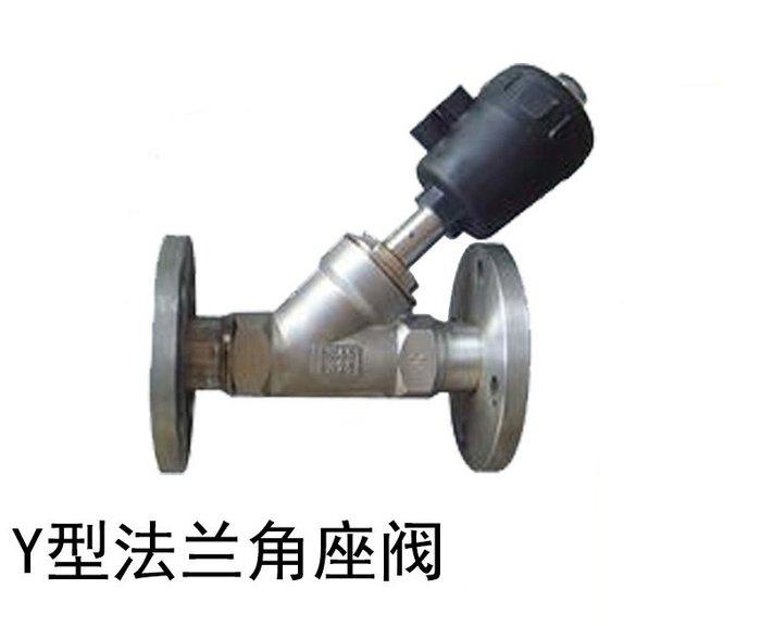 SX千貨鋪-不銹鋼304/316L氣動控制Y型法蘭角座閥DN15 20 25 32 40 50 65 80