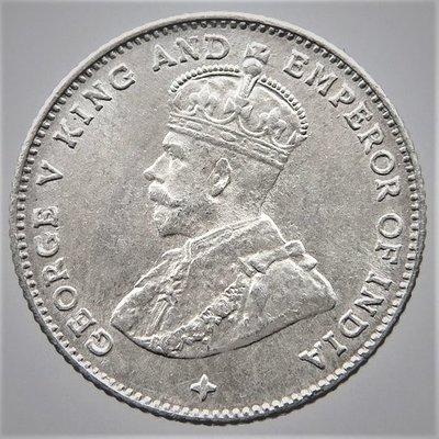 UNC 1918 年 英屬 馬來亞 海峽 殖民地 印度 喬治五世 10 分 10 Cents 銀幣