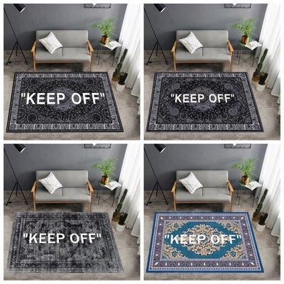 地毯 手工羊毛简约 可爱风ow宜家IKEA聯名off white腰果花keep off 地毯歐式沙發潮牌地毯墊