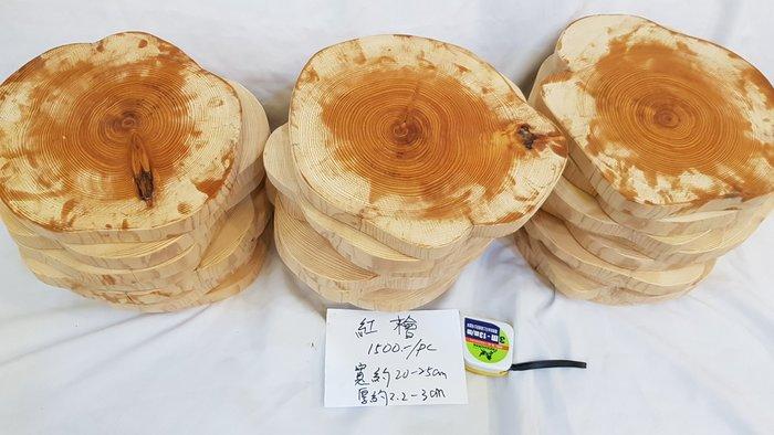 安安台灣檜木-HY重油重香的紅檜切塊-1500