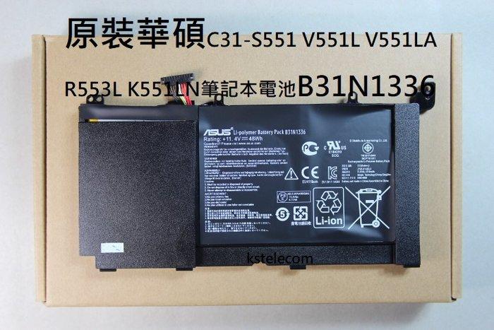 原裝華碩C31-S551 V551L V551LA R553L K551LN筆記本電池B31N1336