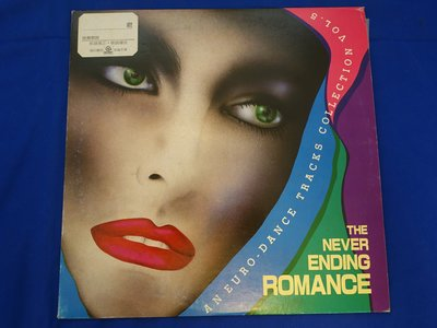 【柯南唱片】The never ending romance//Dance tracks collection5>>LP