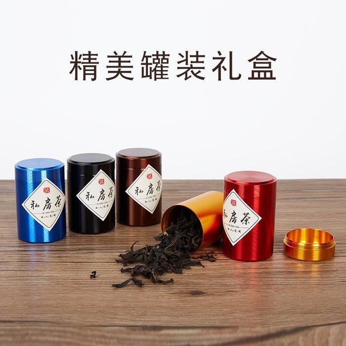 爆款-現貨 便攜鈦合金小號茶葉罐旅行茶密封小罐茶包裝盒金屬迷你旋口罐鋁罐#包裝袋#包裝盒#茶葉袋#禮盒