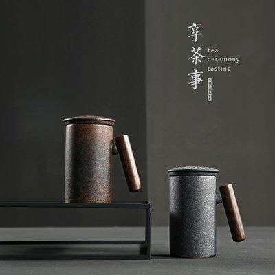 創意馬克杯過濾陶瓷茶杯辦公室泡茶杯帶蓋保溫杯大容量水杯個性