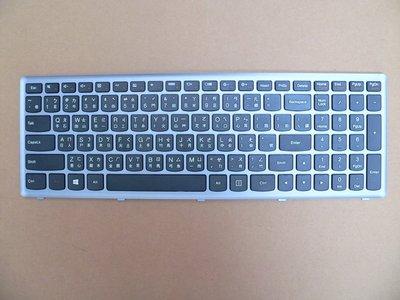 聯想 Lenovo 中文鍵盤 G500S G505S G510S S500 S500T