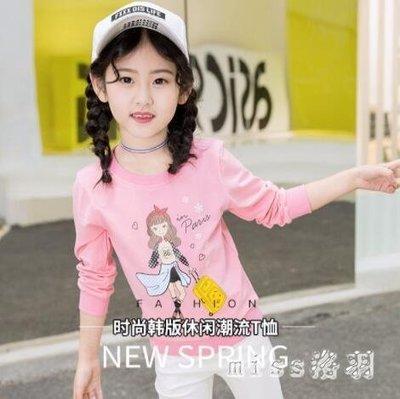 中大尺碼女童打底衫新款童裝兒童全棉T恤中大童上衣針織衫體恤js9531