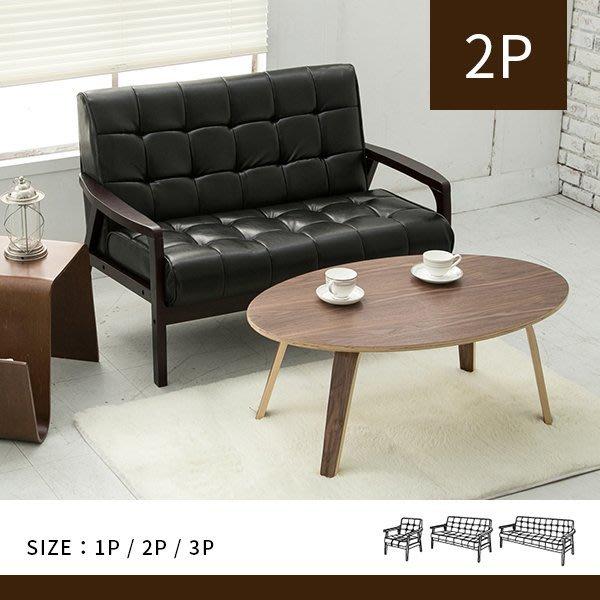 【多瓦娜】日本熱賣 亞堤絲簡約皮革黑色雙人沙發 經典復刻-2187-2P