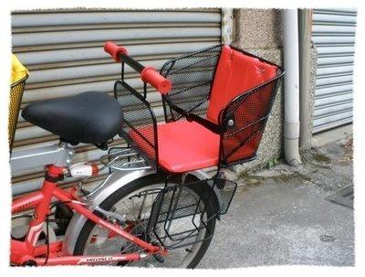 《意生》後安全童椅 兒童安全座椅鐵網型