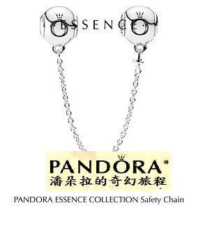 {{潘朵拉的奇幻旅程}} ESSENCE Collection Safety Chain LOGO安全鍊 796077