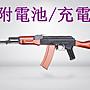 台南 武星級 DIBOYS AK74N 電動槍 ( AK47AK...