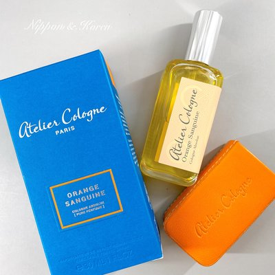 Atelier Cologne 赤霞血橙 香水 ⚡送皮套 Orange Sanguine 30ml 淡香精 歐瓏 ❤現貨