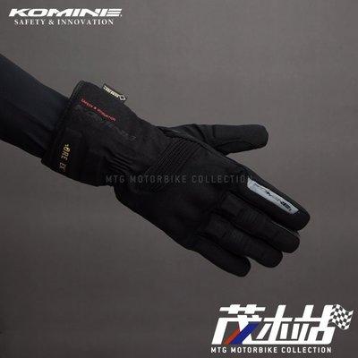 ❖茂木站 MTG❖ 日本 KOMINE GK-766 手套 秋冬 防水 保暖 GORE-TEX 長手套 GK766。黑